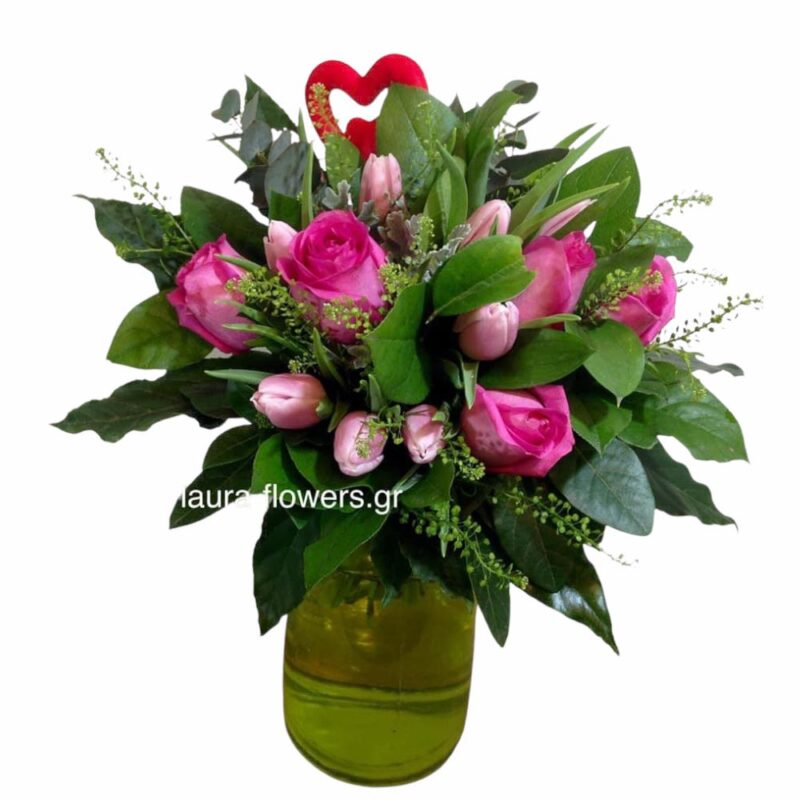 Bouquet For Valentine's Day